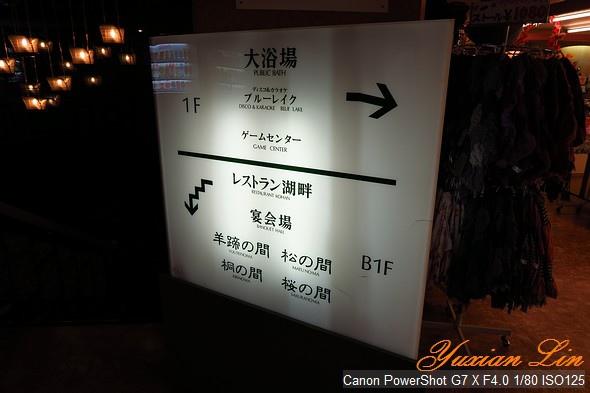 北海道0479.jpg
