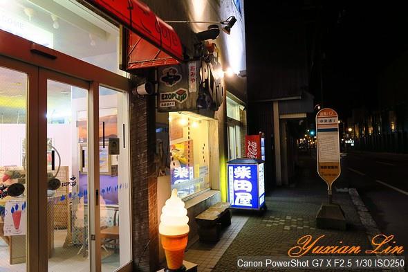 北海道0530.jpg