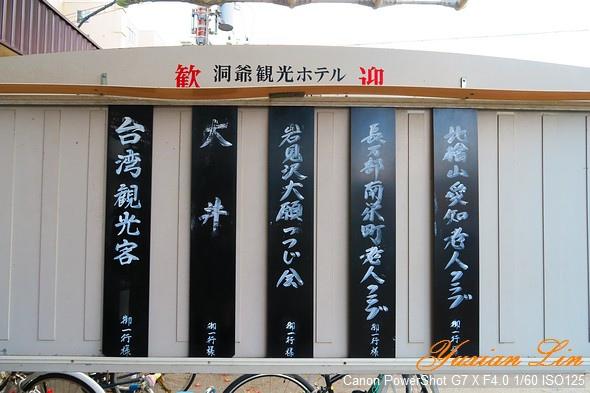 北海道0640.jpg