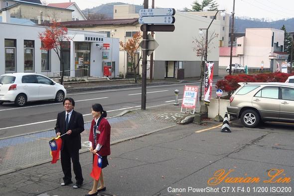 北海道0645.jpg