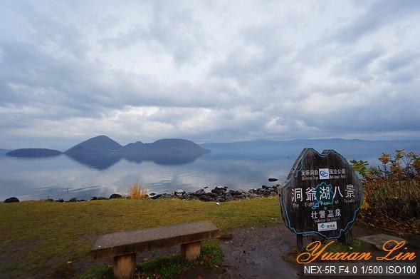 北海道0695.jpg