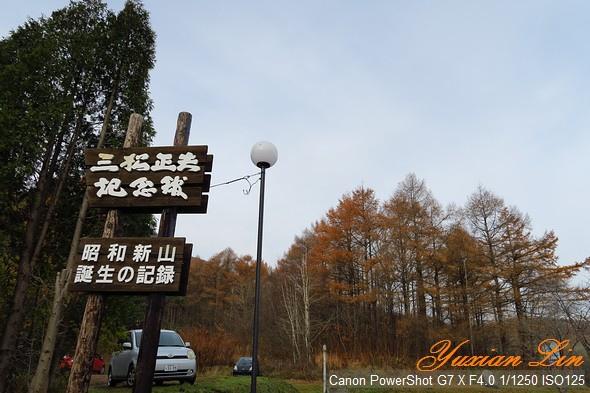 北海道0727.jpg