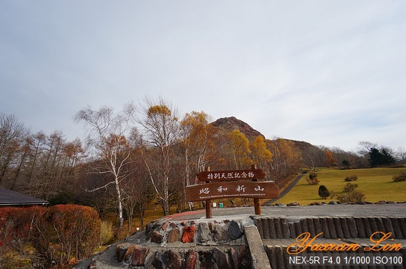 北海道0802.jpg