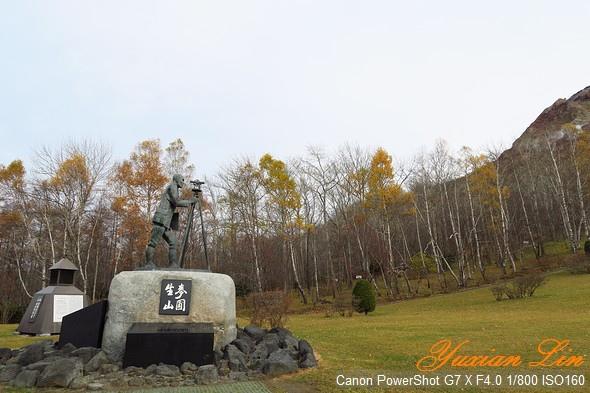北海道0815.jpg