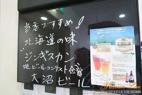 北海道0877.jpg