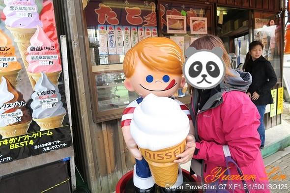 北海道0882.jpg