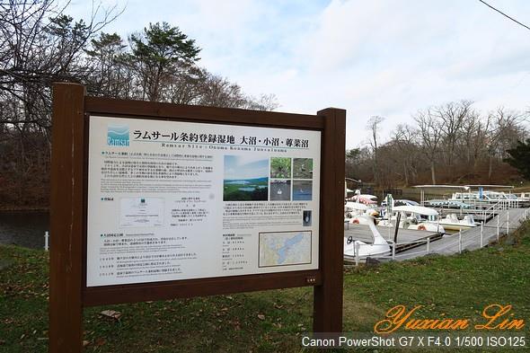 北海道0895.jpg
