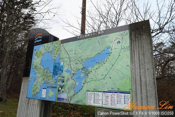 北海道0896.jpg