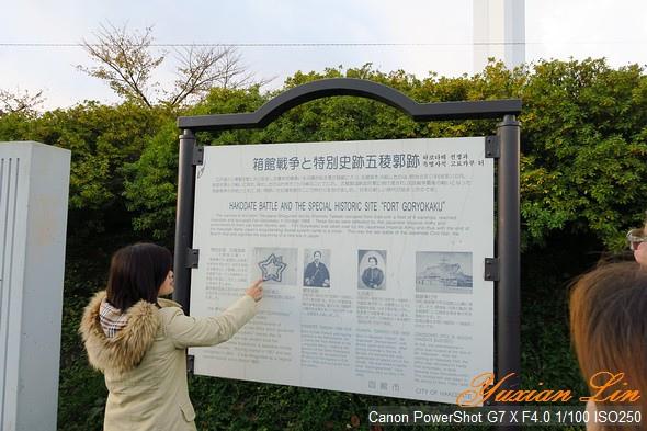 北海道1110.jpg