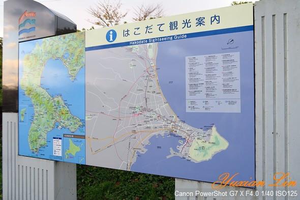 北海道1112.jpg