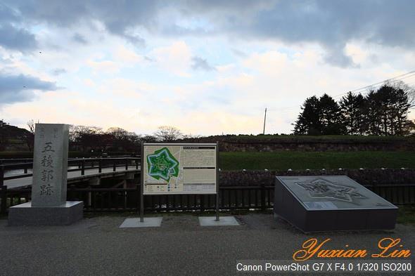 北海道1113.jpg