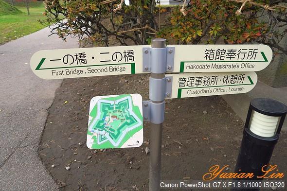 北海道1142.jpg