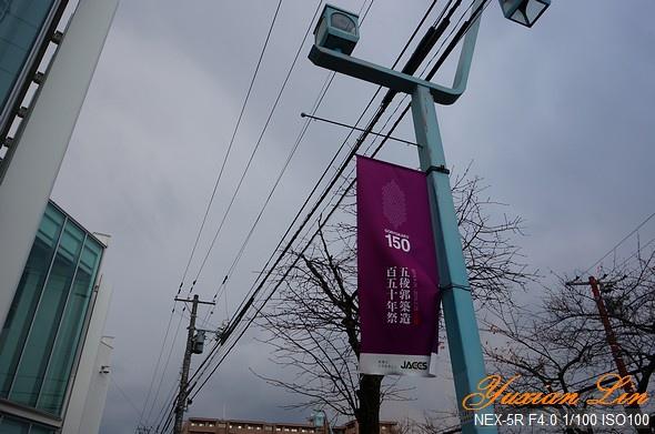 北海道1211.jpg