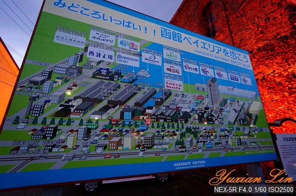 北海道1222.jpg