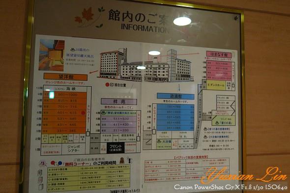 北海道1293.jpg