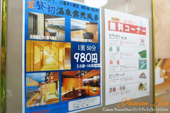 北海道1294.jpg