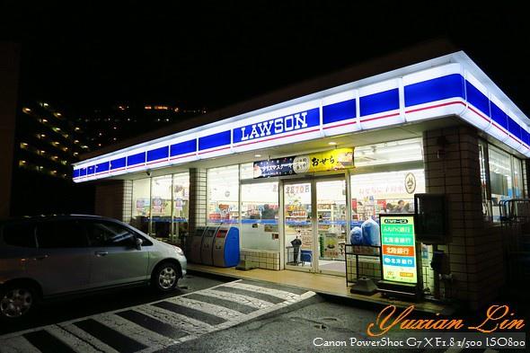 北海道1323.jpg