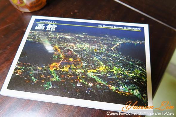 北海道1386.jpg