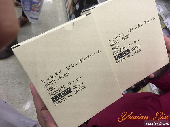 北海道1383.jpg
