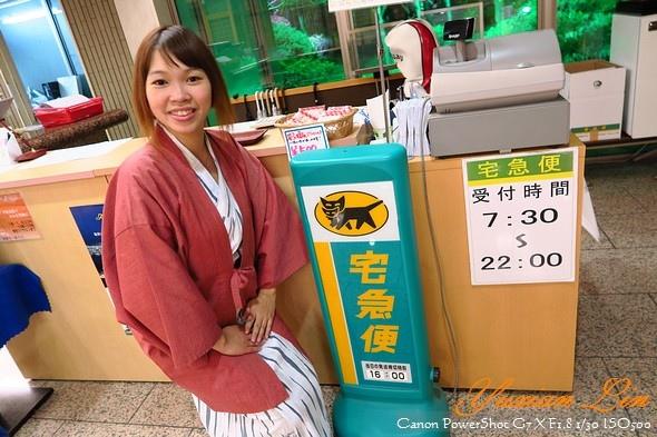 北海道1484.jpg