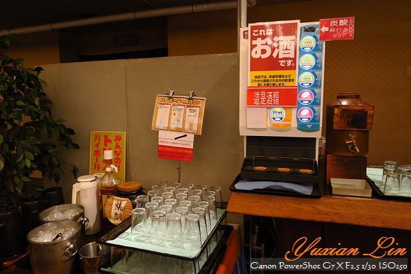 北海道1307.jpg