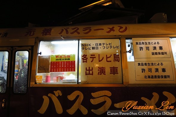 北海道1351.jpg