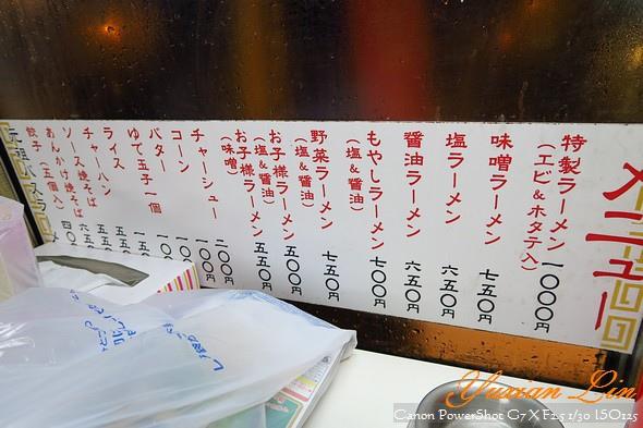 北海道1356.jpg