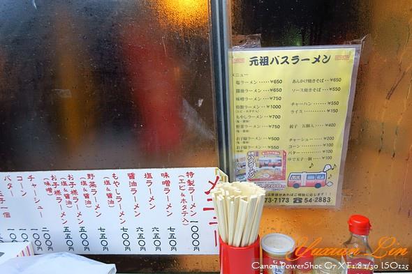 北海道1353.jpg