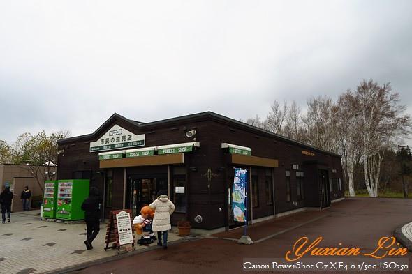 北海道1655.jpg