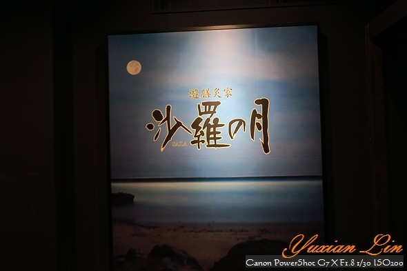 北海道1729.jpg