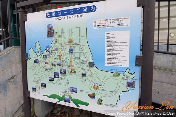 北海道1764.jpg