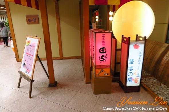 北海道2010.jpg
