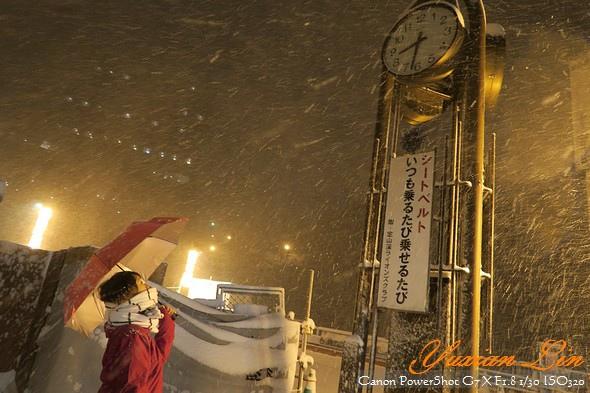 北海道2129.jpg