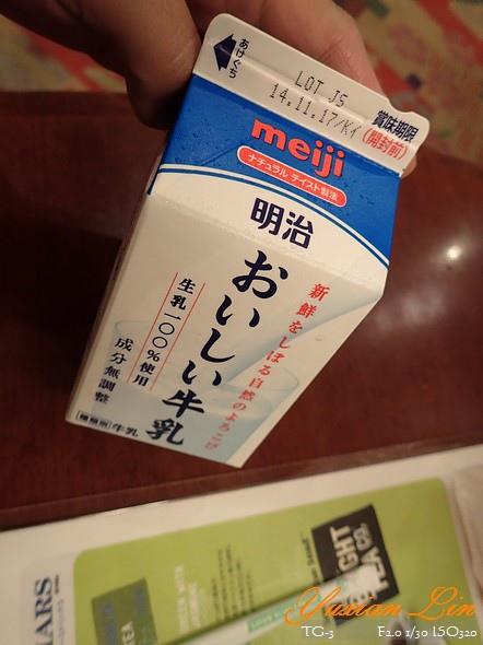 北海道2196.jpg