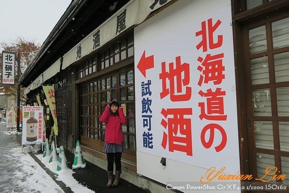 北海道2442.jpg