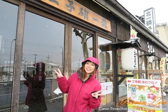 北海道2468.jpg