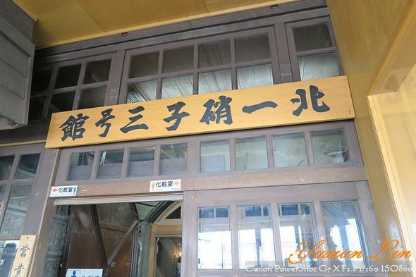 北海道2485.jpg