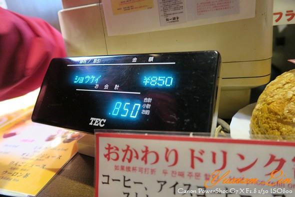 北海道2494.jpg