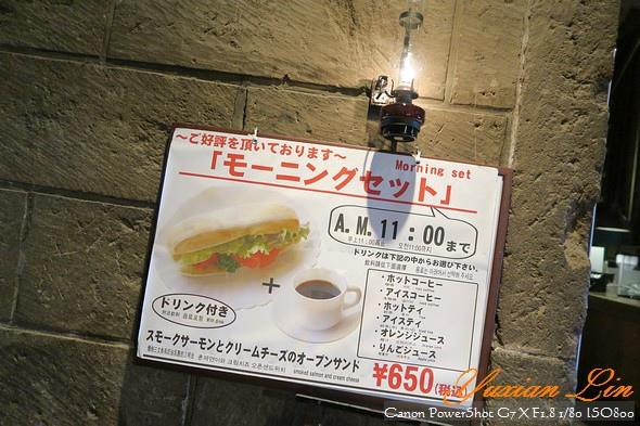 北海道2493.jpg