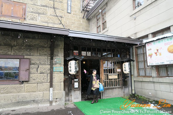 北海道2512.jpg