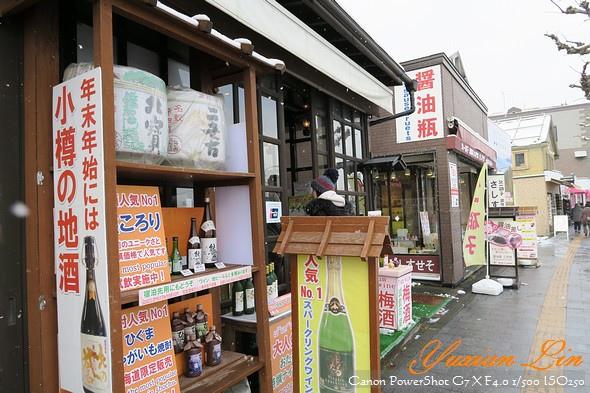 北海道2513.jpg