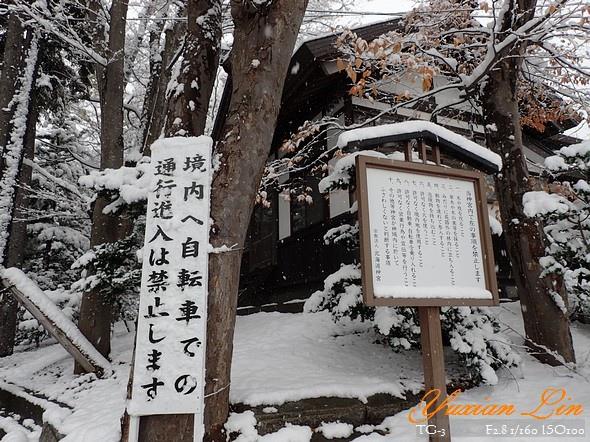 北海道2548.jpg