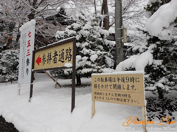 北海道2545.jpg