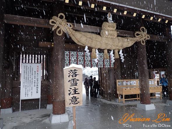 北海道2575.jpg