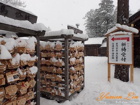 北海道2607.jpg