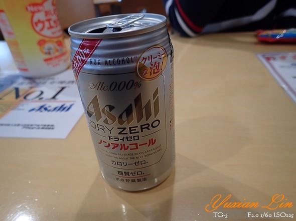 北海道2680.jpg