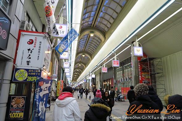 北海道2720.jpg