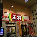 北海道2721.jpg