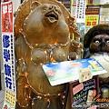 北海道2722.jpg