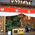 北海道2733.jpg